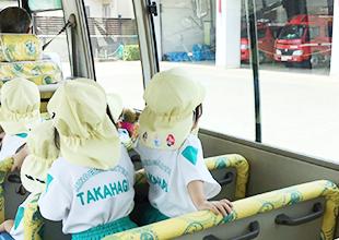 バスハイク